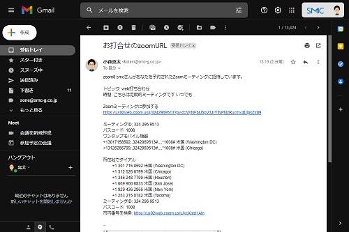 URLクリック