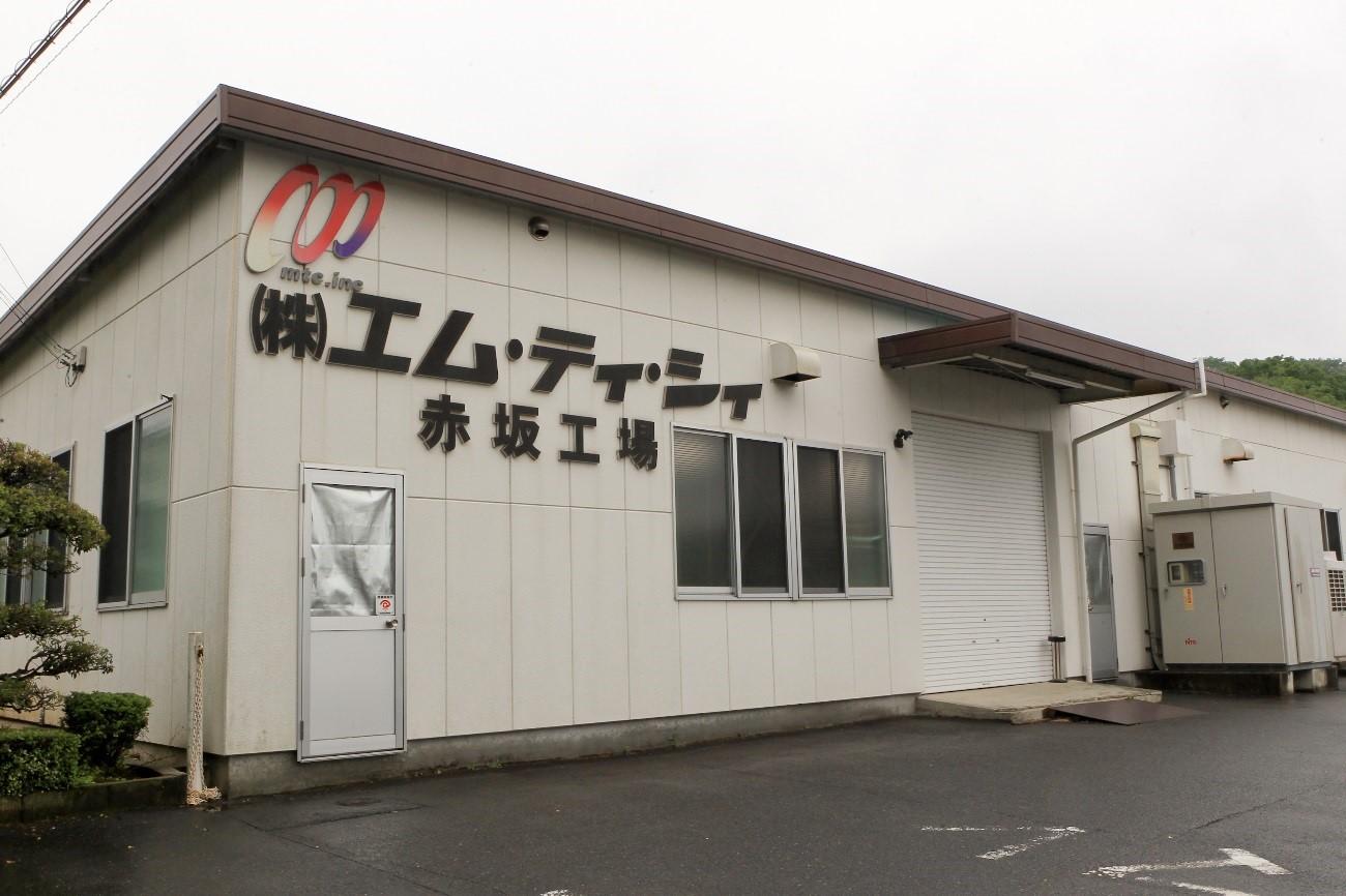 株式会社エム・ティ・シィ